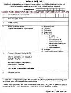 EPF EPFO Withdrawal Forms