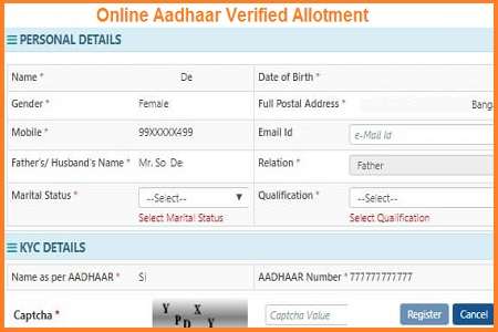 Online Aadhaar Verified UAN Allotment in unifiedportal-mem.epfindia.gov.in, How to generate UAN with Aadhaar Verified Allotment.